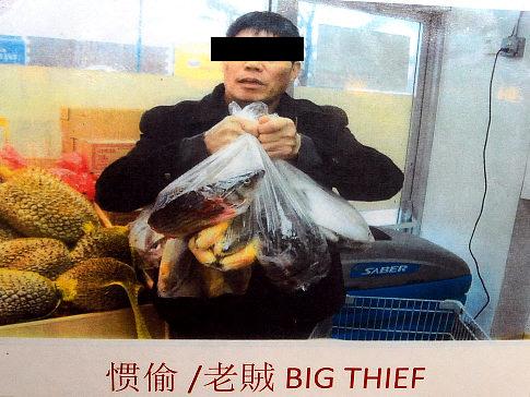 Alg_big_thief1